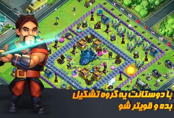 دانلود بازی ایرانی 2.4 Clash of Zombies