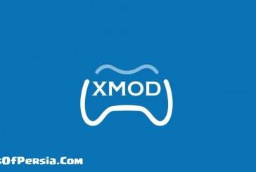 دانلود نسخه حرفه اي XmodGames