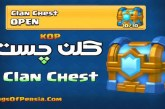 معرفی کامل تورنمنت کلن چِست – Clan Chest