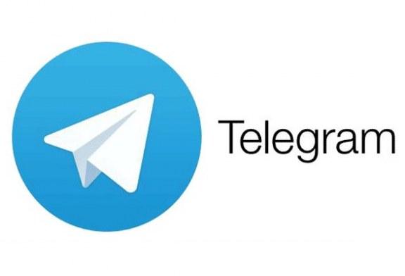 دانلود نسخه جدید Telegram 3.17