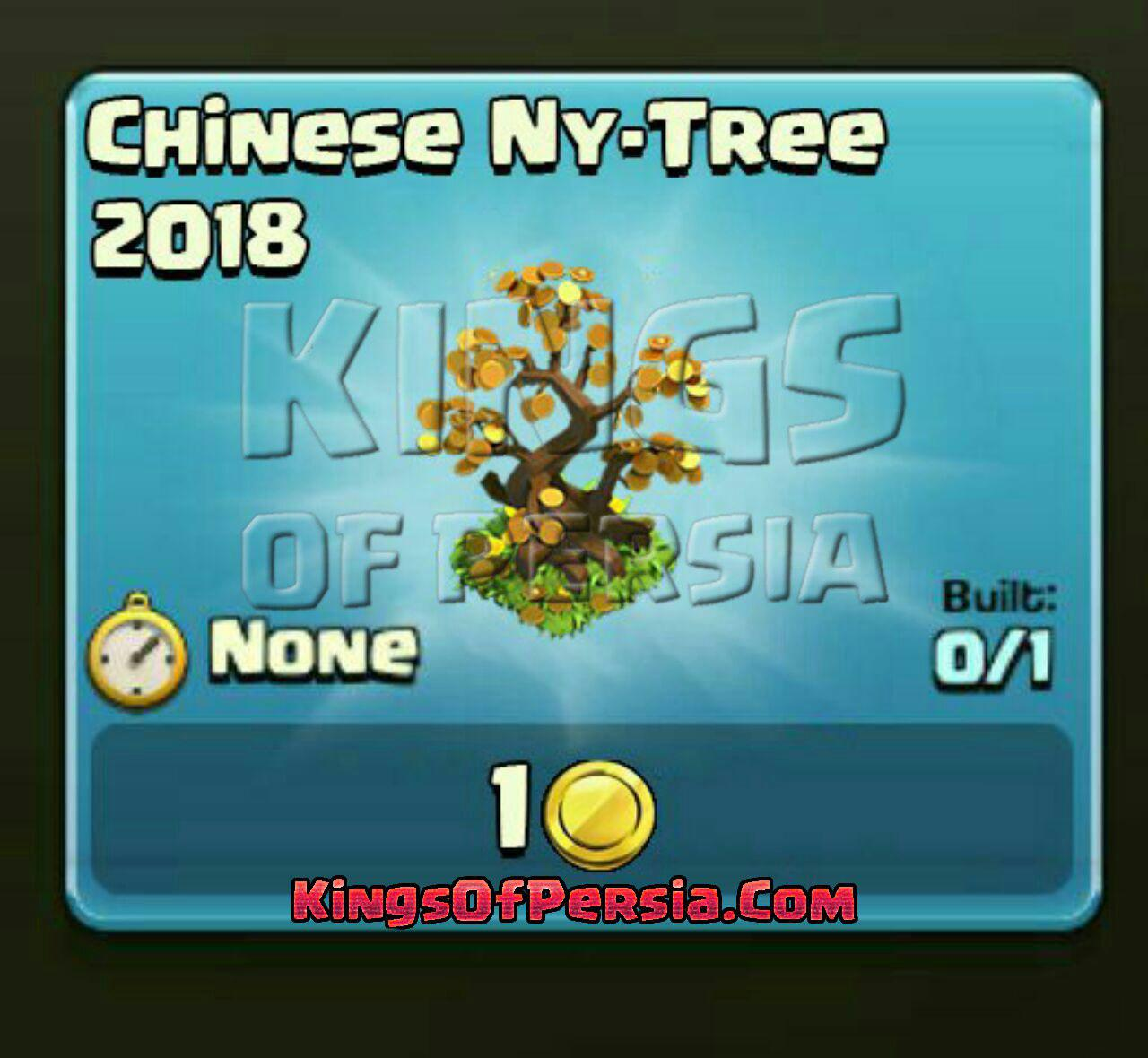 chinese ny-tree 2018 clash of clans