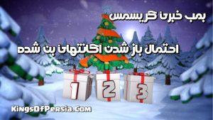 photo_2016-12-16_20-25-20