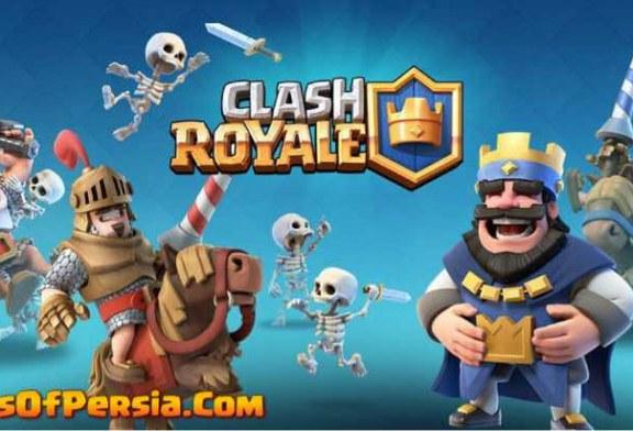دانلود نسخه جديد کلش رویال – Clash Royale 1.7.0