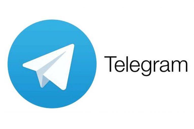دانلود نسخه جدید Telegram 3.16