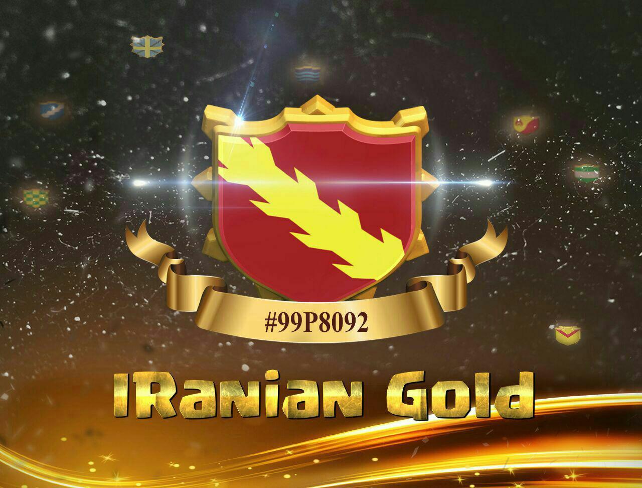 کلن ایرانیان گولد