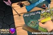 اولین سری مپ های بیلدر بیس – بیلدر هال 2 تا 5